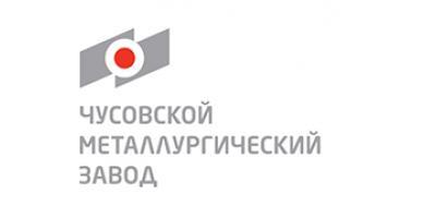 Новинка - Рессоры ЧМЗ!